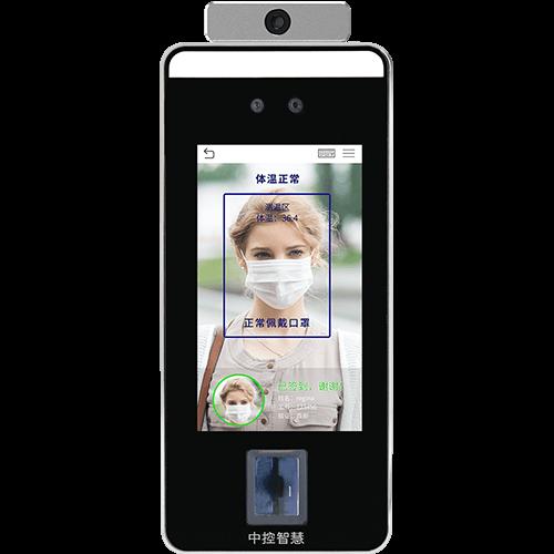 天津人脸测温一体机  中控xFace600-Plus