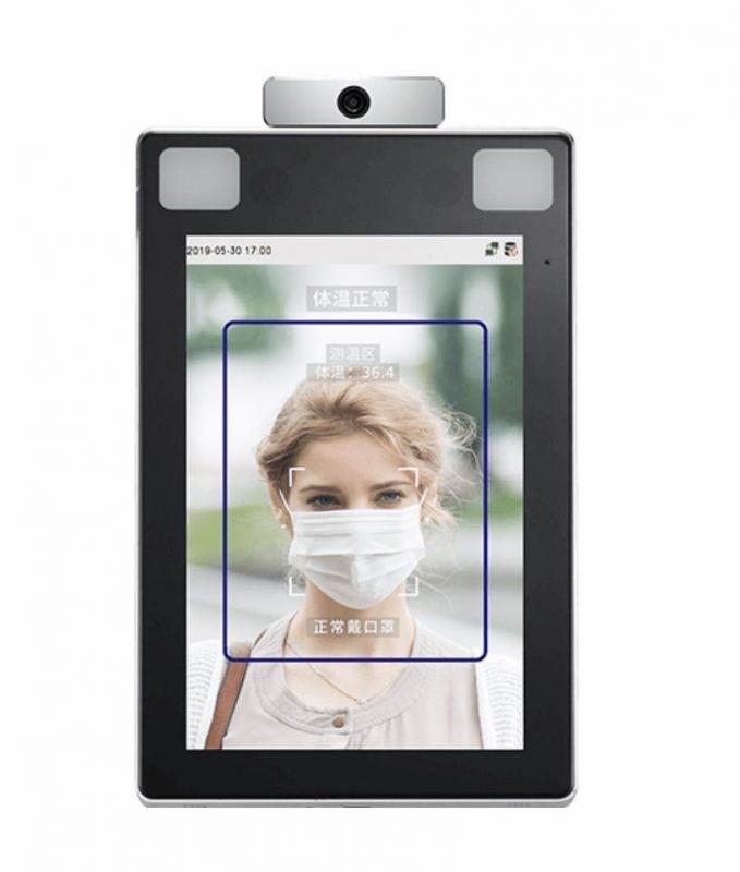 中控TDB08-PLUS可见光人脸识别一体机
