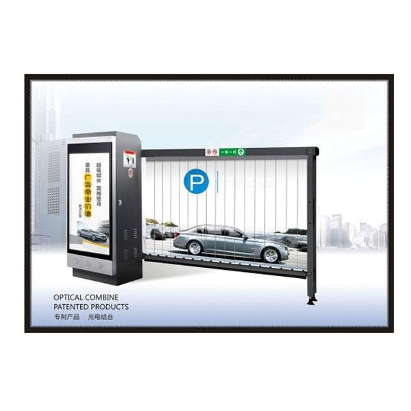 停车场收费管理系统